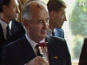 Михайло Горбачов - людина, що змінила наш світ