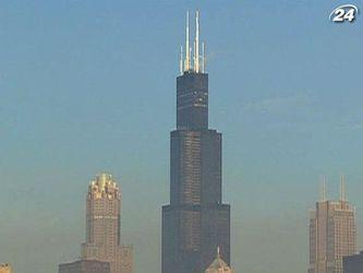 Вілліс Тауер - найвищий хмарочос Чикаго
