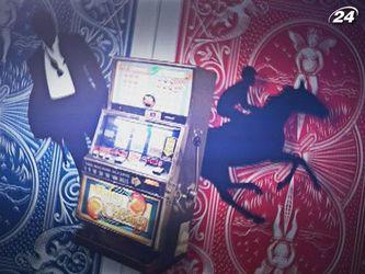 Азарт - зло или залог успеха?