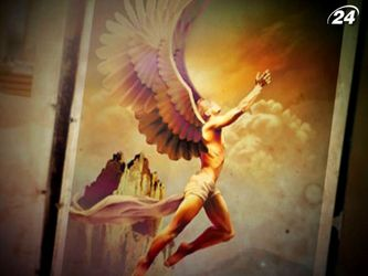 Як мрія людини літати перетворилась в нереальний бізнес (Відео)