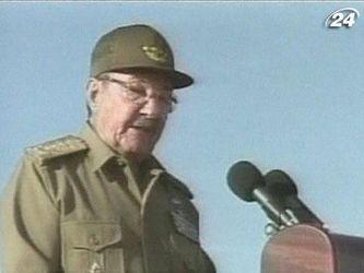 Диктатори. Рауль Кастро