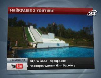 Шикарная вечеринка в бассейне