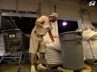Історії звичайних людей, які розбагатіли  на смітті та організації переїздів