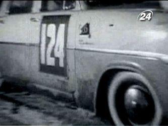 """103 роки тому відгриміли перші перегони """"Ралі Монте-Карло"""""""