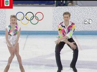 Україна дебютувала на Оліміпадах у 1994 році