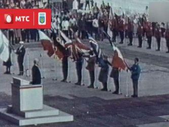 """Олімпійські факти: Історія """"Білих Ігор"""""""