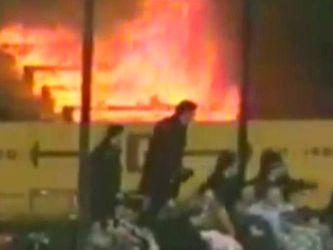 """Місце події: 11 травня вшановують жертв трагедії на стадіоні """"Веллі Парад"""""""