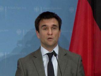 Глава МЗС України підтримує заклик бойкотувати ЧС-2018 в Росії