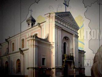 Житомирщина — тут виробляють банкноти української гривні