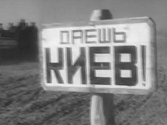 Історія гідності: Друга світова війна – криваві шість років