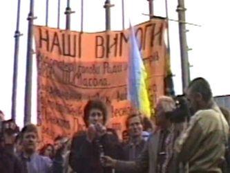 Тиждень в історії. Конфлікт за Тузлу, Революція на граніті та завершення  Нюрнберзького процесу