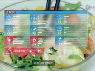 """Здорове життя. Компанія Baidu розробила """"розумні"""" палички для їжі"""