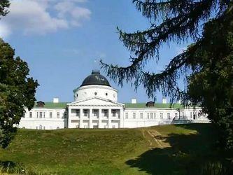 Мандрівка Україною.  Качанівка, як мистецька столиця