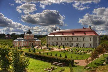Мандрівка Україною. Золочівський замок