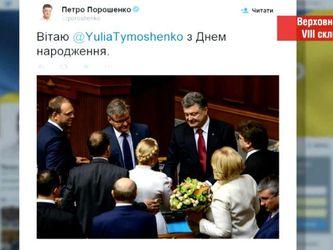 Как пользователи соцсетей реагировали на заседание Рады
