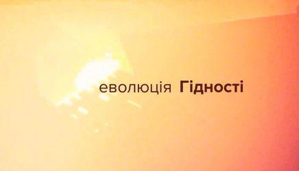 """Хроника 12 февраля 2014 года. Площадь """"тает"""""""