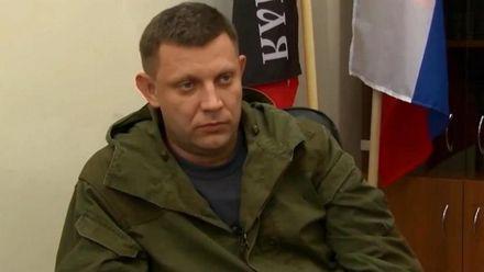 Плотницький і Захарченко: шлях від шахраїв до голів фейкових республік