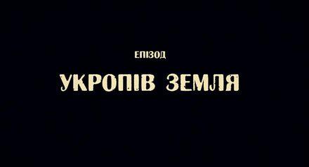 """Группа """"Гайдамаки"""": от Майдана до АТО"""
