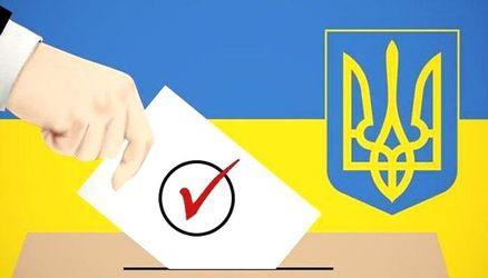 В Чернигове — противостояние ставленников Порошенко и Коломойского