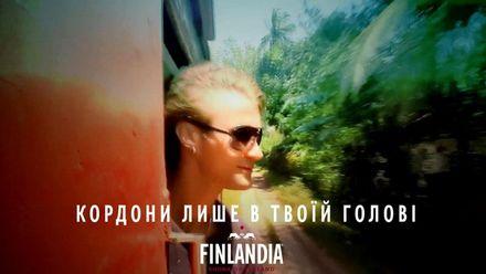 Украинец, который за 27 лет посетил 55 стран