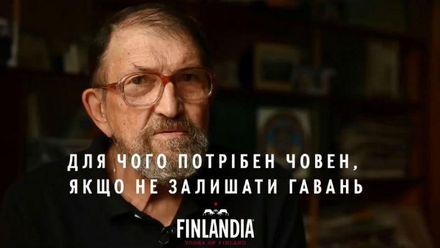 Українець став одним з трьох людей у світі, що переплив два океани на човні