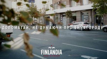 Чому успішний київський перукар стриже безхатьків