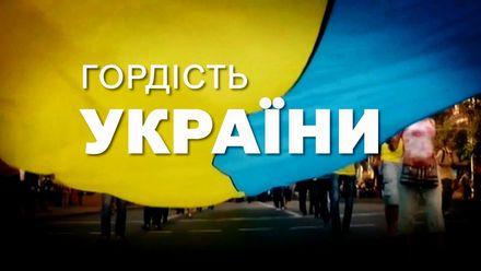 Українка, що першою створила мову програмування