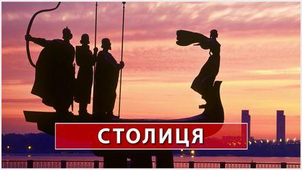 Что победит в Киеве: урбанизм или советчина