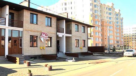 Огляд доступних пропозицій на ринку нерухомості