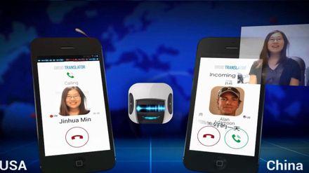 Киянин розробив унікальний синхронний перекладач для Skype на Android-пристроях