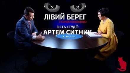 Чому немає результатів розслідувань Антикорупційного бюро, — відверте інтерв'ю з Ситником