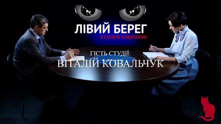 Хто нестиме відповідальність за Гройсмана як прем'єра, розповів Ковальчук