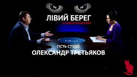 Він хоче увійти в історію як позитивний Президент України, — соратник про Порошенка