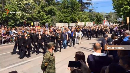 """""""Кримнаш"""": як зомбують кримчан на 9 травня"""