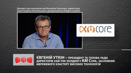 Деньги – это лишь энергия: успешный украинец в сфере технологий поделился опытом