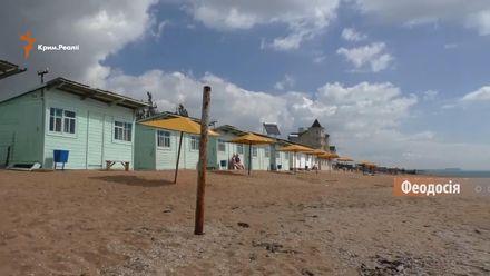 Незаконне будівництво на березі моря в Криму: як окупаційна влада знищує готельний бізнес