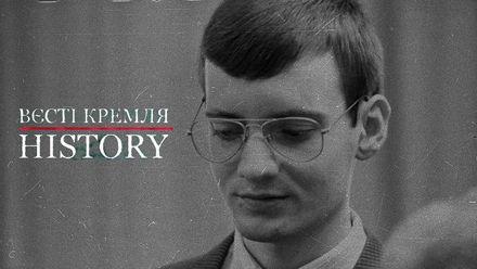Вєсті Кремля. History. Як юний німецький пілот зумів приземлитися в центрі Москви непоміченим