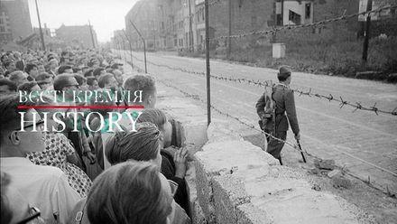 Вєсті Кремля. History. Як СРСР зробив східну Німеччину зоною відчуження