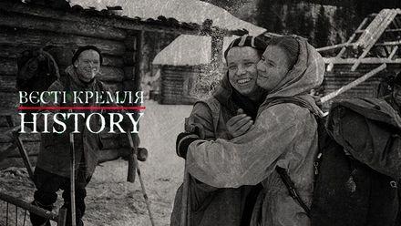 Вєсті Кремля. History. Загадкова смерть на перевалі Дятлова