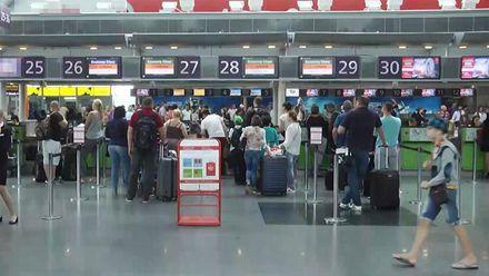 На чию користь відмовляється від прибутків головний аеропорт країни