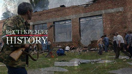 Вєсті Кремля. History. Бесланська трагедія – останній великий теракт початку 21 століття у РФ