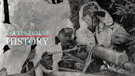 Вєсті Кремля. History. Як фіни відстояли свою незалежність у СРСР