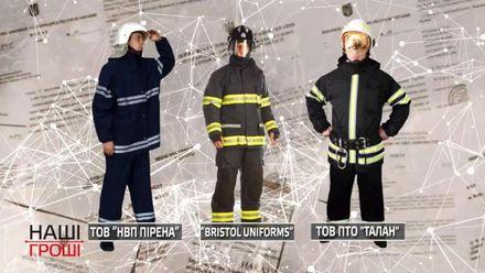 Нова форма для українських пожежників може згоріти за секунди: експеримент журналістів