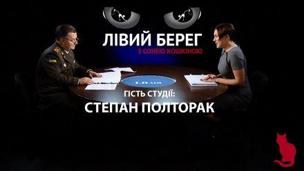 Мінськ був потрібен Україні, щоб набрати потужності, – Полторак