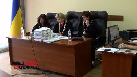 Звідки у київської судді кілька десятків мільйонів гривень на елітну квартиру, – розслідування