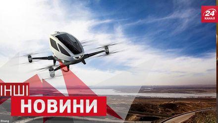 Новости районных газет
