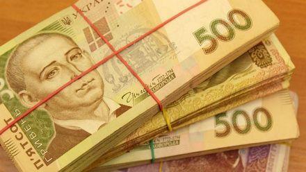 """Поднятие """"минималки"""": почему эксперты советуют заботиться о своих сбережениях"""
