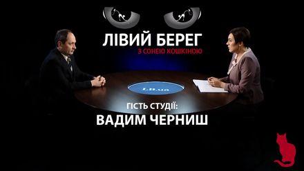Завдання держави – повернути окуповані території не лише військовим шляхом, – міністр Черниш