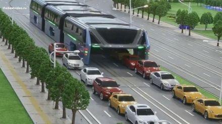 Китайцы совершили прорыв в сфере общественного транспорта