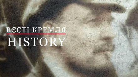 Вєсті Кремля. History. З чого почалась Жовтнева революція